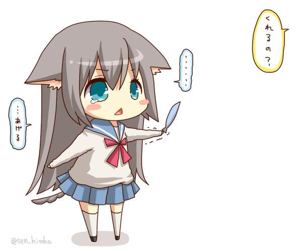 ( `・A・')ノ