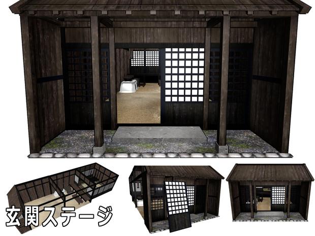 MMD用玄関ステージセット