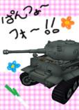 【MMOカード】 てぃ~が~Ⅰ