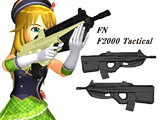 【MMD】F2000 Tactical【更新配布!】