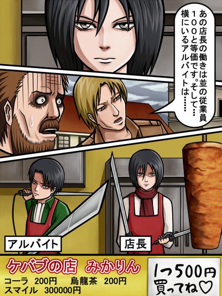 (店長)私の特技は肉を削ぎ落とす事です