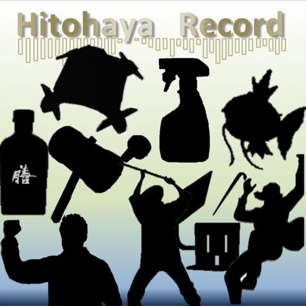 Hitohaya Record