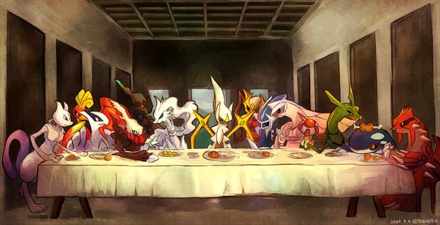 アルセウスの最後の晩餐