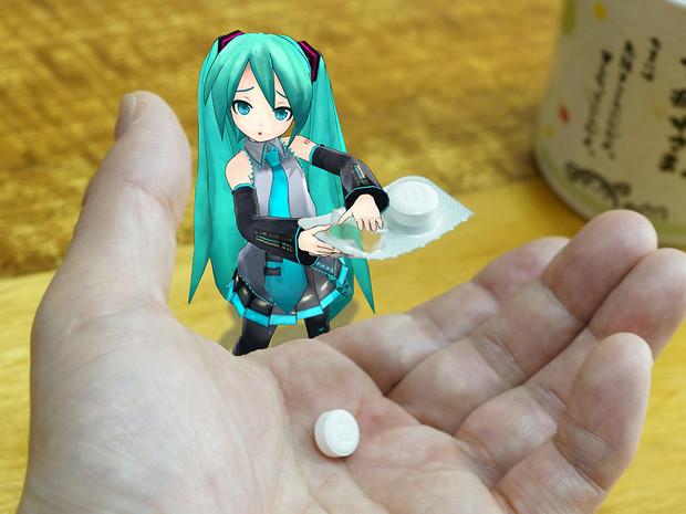 ちっちゃいミクから頭痛薬。