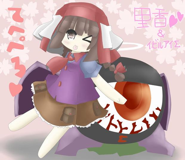 第5回東方ニコ童祭支援絵、里香支援です!!!里香の戦車はすごいよ!!!!いくなのです!!