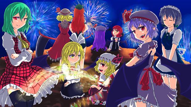 【第5回東方ニコ童祭】花火と舘の住民と