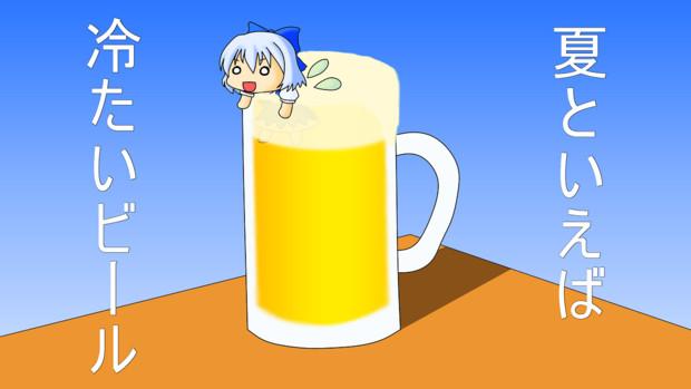 チルノビール