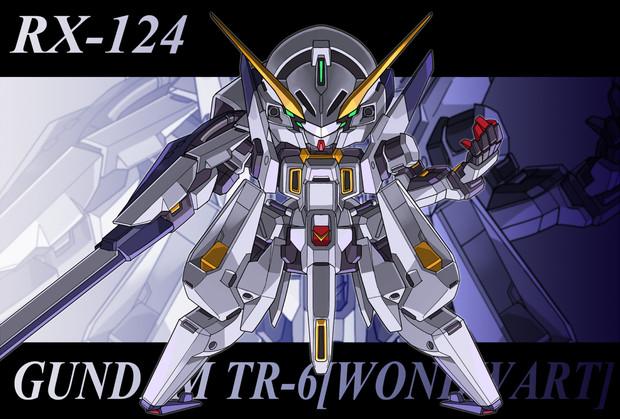 234】ガンダムTR-6[ウーンドウォ...