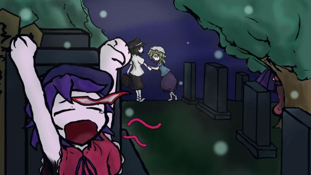 宮古芳香は素敵な墓場で暮らしたい