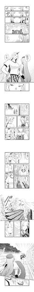 【東方漫画】紅魔館の門番1/6
