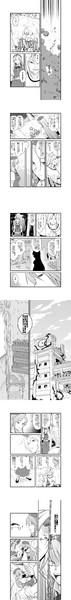 【東方漫画】紅魔館の門番2/6
