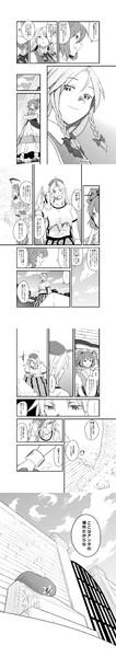 【東方漫画】紅魔館の門番6/6