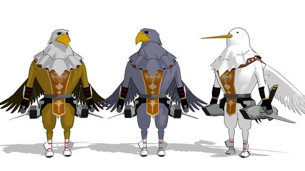 【MMD】SD鳥人ガルト族さんズ配布しました