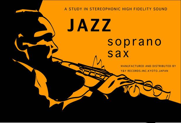 Jazz Soprano Sax コルコバード さんのイラスト ニコニコ静画 イラスト