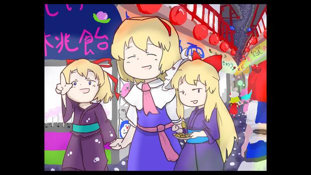 「第5回東方ニコ童祭」