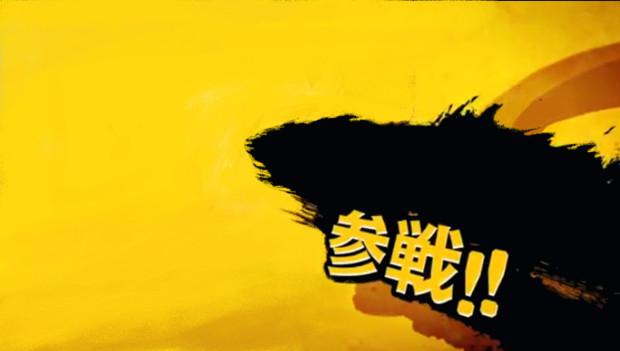 スマブラ参戦素材(黄)