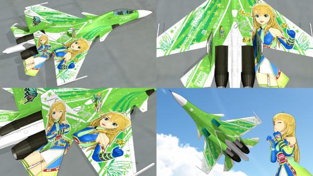 【MMD】 Su-30MIKI-THE IDOLMASTER2 MIKI- 【テクスチャ配布】