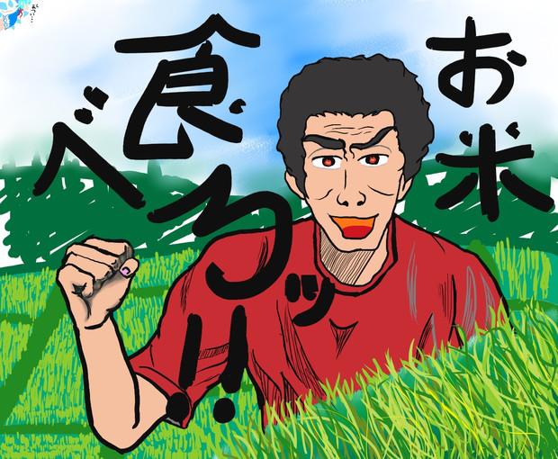 熱血庭球男 松岡修造 カフェラテ さんのイラスト ニコニコ静画