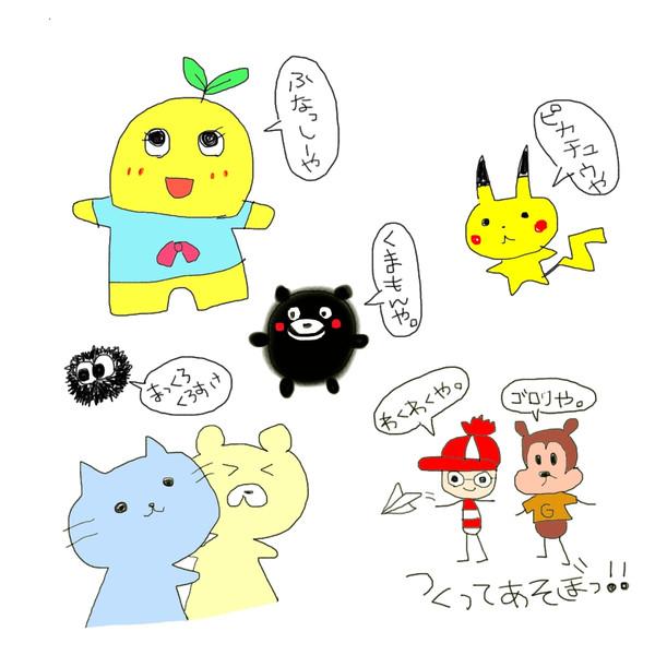 2013.6.29生放送で描いたもの★part3