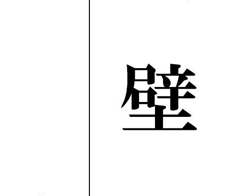 間諜!? 島耕作(GIFアニメ)