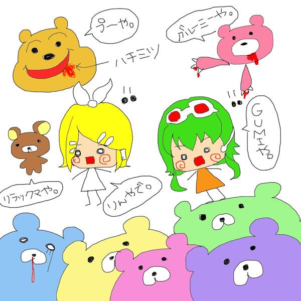 2013.7.1生放送で描いたもの★part1