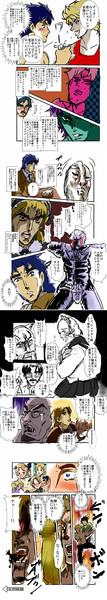 ジョジョの紳士な冒険 第恥部 青年期編(アニメ2、3話分)