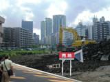 解体された建物