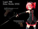 Luger P08 & Erma Werke EP25