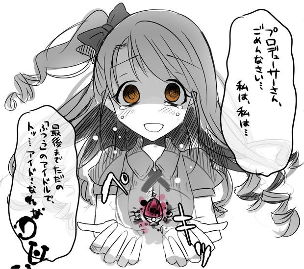 魔法少女うづき☆マギカ