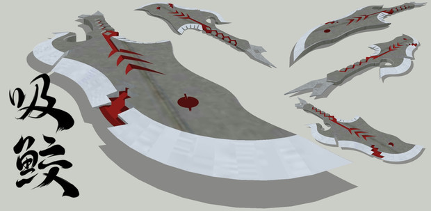 呱鮫 -KOSAME-