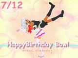 ボウちゃん、誕生日おめでとう!