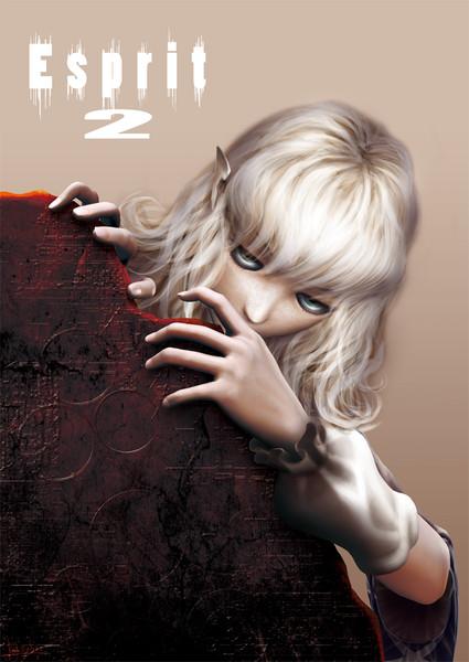 東方地霊殿フルカラーイラスト集「Esprit2」