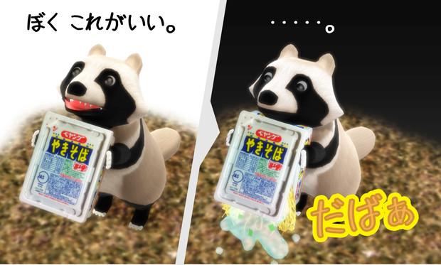 【MMD】たぬき【モデル配布】