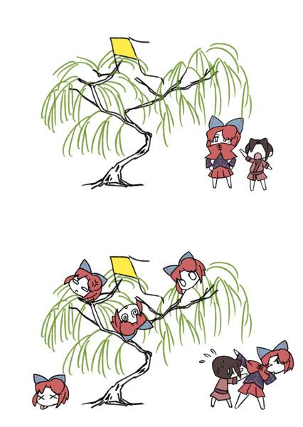 柳の上の生首 雑草丸子 さんのイラスト ニコニコ静画 イラスト