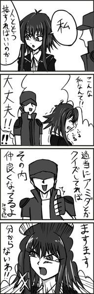 遊戯王5D's 4コマ(2)