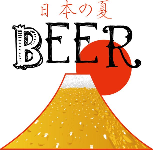 日本の夏 BEER