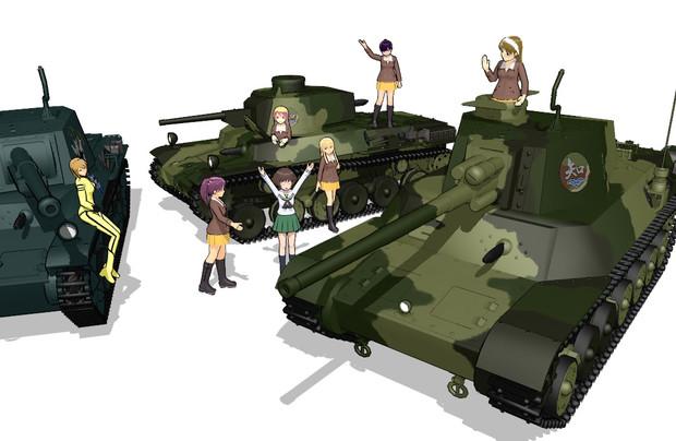 四式中戦車 配布します