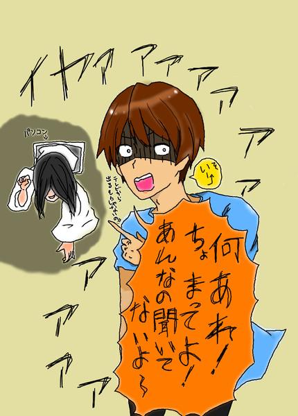 鎌首さん(*≧∀≦*)ノシ