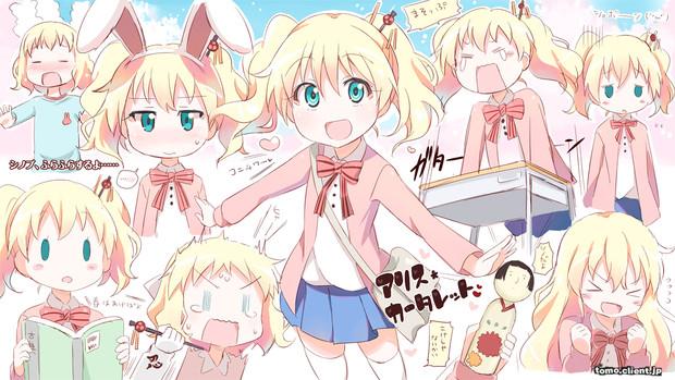 アリス・カータレットちゃん詰め合わせ!