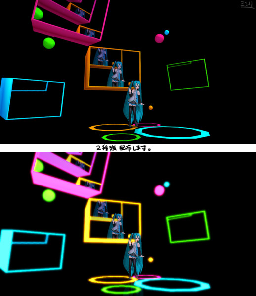 【MMD】ネオンっぽいスクリーンステージ【ステージ配布】