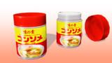 【MMD】味の素コンソメ(顆粒)【配布】