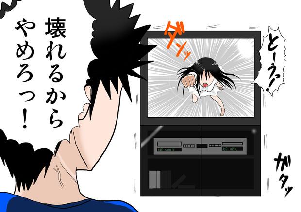 画面から、(物理的に)出てこようとする貞子