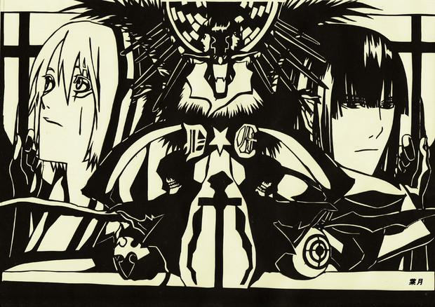 【切り絵】でD.Gray-man