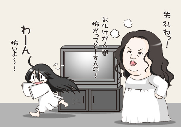 マツコと貞子