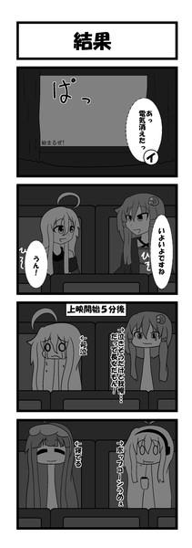 ゆづきけ 58