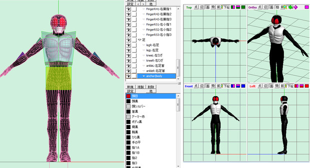 【MMDモデル】なんとなくライダーっぽい素体配布