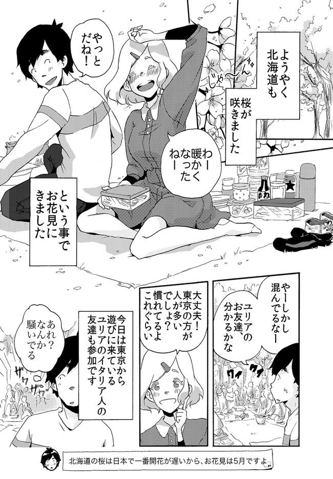 https://lohas.nicoseiga.jp/thumb/3313018p