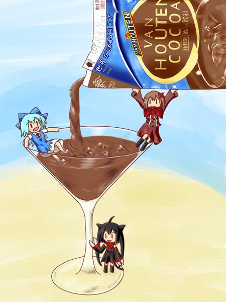 ぬー。飲料