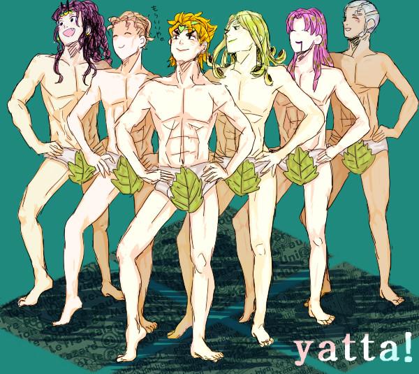 Everybody say YATTA!