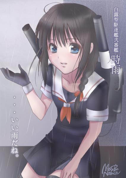 ・・・いい雨だね。